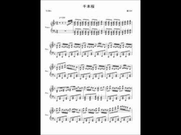 ドレミ 千本 桜 楽譜