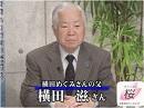 【拉致問題アワー】めぐみさん関連情報をどう見るか?[桜H23/12/14]