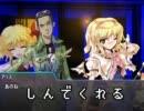 【東方召喚師】 カツオが幻想入り 第1話 【ソウルハッカーズ】