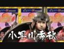 戦国BASARA第1回BSR48選抜総選挙 小早川秀秋 公約PV