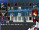 【ユギマス】アイドルマスター5D's第30話「スターダストミラージュ」