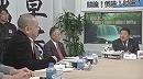 2/3【討論!】税金を食い潰す反日の人々[桜H23/12/17] thumbnail