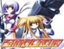 第94位:レモネード - 詩月カオリ thumbnail