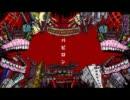 【合わせてみた】 バビロン 【赤ティン×ぐるたみん】
