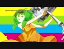 【YM】センセーショナル大革命【2012年2月15日発売】
