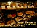【GUMI Adult・Whisper】 Sweet Desserts 【オリジナル曲】