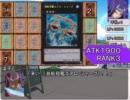 【遊戯王ぱーてぃー!】第4話『潜航母艦エアロ・シャークの猛攻!!』 thumbnail