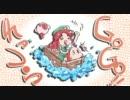 【ニコニコ動画】【カービィ×東方】しゃんはいけいりゅうくだり【アレンジ】を解析してみた