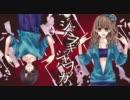 【オリジナルPV】ジャバヲッキー・ジャバヲッカ歌ってみた@まちこんぬ