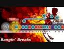 【太鼓さん次郎】Bangin' Breaks【Sota Fujimori】
