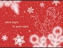 【GUMI Whisper】 Silent Night. So good night. 【オリジナル曲】