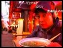 【ニコニコ動画】リア凸ゼロの大阪外配信で大惨敗した某大物配信者の ぼっちラーメンを解析してみた