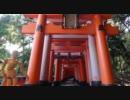 【ニコニコ動画】それじゃ自転車で日本一周してきます(京都府京都市~奈良県大和高田市)を解析してみた