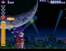 ゴエモン4 惑星インパクトを救え!