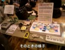 【ニコニコ動画】【ファミコン楽器】ファミコンカセットの作り方【ドラクエ演奏】を解析してみた