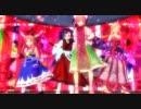 【東方MMD】してんの!で「破月」 [萃夢想]【テスト】 thumbnail