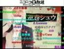 ドS吸血ラジオ ディアボリックラヴァーズ #1 その1