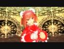 【東方MMD】クリスマスは鬼のお姉さんが一緒に過ごしてやんよ! thumbnail