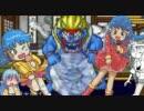 ~桃太郎伝説ゆっくり絵巻~【17】再戦風神!喰らえ友情パワー! thumbnail