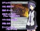 【HANASU】テトさんがデフォ子さんにレガシーで(ry その2【MTG】