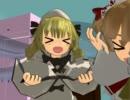 【前半のみ】マクドナルドのCMの妖精のテンションがやばい thumbnail