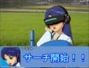 偶像機動隊 professional IDOL FILE2『力の代償』No.6 thumbnail