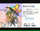 【冬コミ】 honcolony - umbrella 【クロスフェード】 香港人のボカロCD