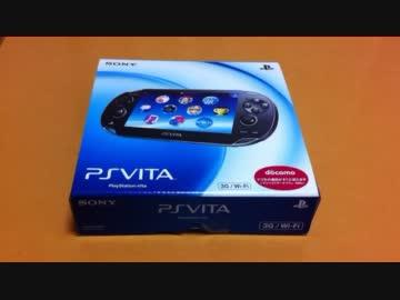 「電源が入らない」「すぐフリーズ」…「PS Vita」、発売早々トラブル続き