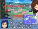 偶像機動隊 professional IDOL FILE2『力の代償』No.7 thumbnail