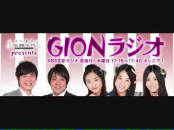 111221 GIONラジオ・NMB48の放課...