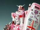 淫乱ピンクでプレイPart4