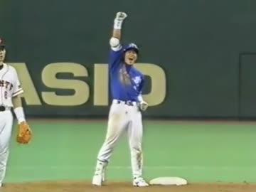 野球は9回2アウトから【2004年4...