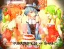Magic Hour / RainyBlueBell