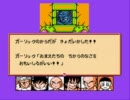 【ゆっくり実況】ドラゴンボールZ~強襲!サイヤ人!~をプレイ その6