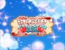 第82位:【メリークリスマス!】薄桜鬼SSLゲームもどき前半【描いてみた】 thumbnail
