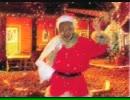 唯我の破天荒クリスマス