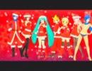 【ProjectDIVAextend】クリスマス?なにそれ?美味しいの?2011ver.【EDITPV】 thumbnail