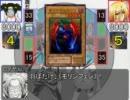 遊戯王めだかモンスターズ 第3箱「なに勘違いしているんだ」前編 thumbnail