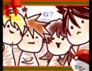 【ポケスペ替え歌】X'ma spe☆【赤緑★ちゃりん!】
