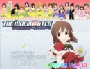 The iDOLM@STER Weekly Ranking of December 4th week