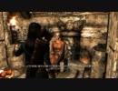 【ゆっくり】Skyrim  #2 幼女誘拐