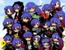 【UTAUカバー】吸血鬼組の分裂→破壊 ほか1本【UTAU吸血鬼組総出撃】 thumbnail