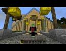 【Minecraft】ダンジョンを作ってみたⅣ【配布あり】 thumbnail