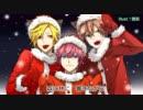 【ニコニコ動画】【メリークリスマス!】 ジングルベル歌ってみたver 犬猫店長を解析してみた