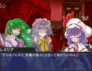 幻想郷は今日も平和です 番外編1【幻想入りシリーズ】 thumbnail