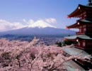 日本の美しい風景 『世界遺産』風