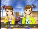 亜美真美 アイドルマスター 双子と豚 2