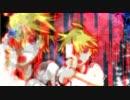 鏡音レン君Appendオリジナル曲#08 ボクノサケビ【PV付き】 thumbnail