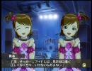 亜美真美 アイドルマスター 双子と豚 4