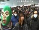 20111225 暗黒放送P 有馬記念で10万ぶっこむ放送 1/2